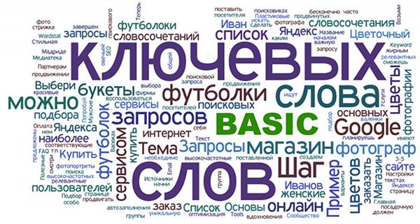 Семантика RUbasic