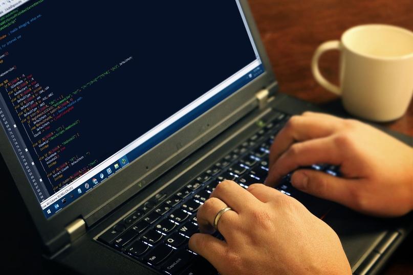 Мастерство программирования