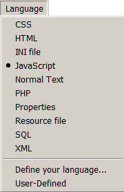 пример упрощённого меню Синтаксиса (Language)