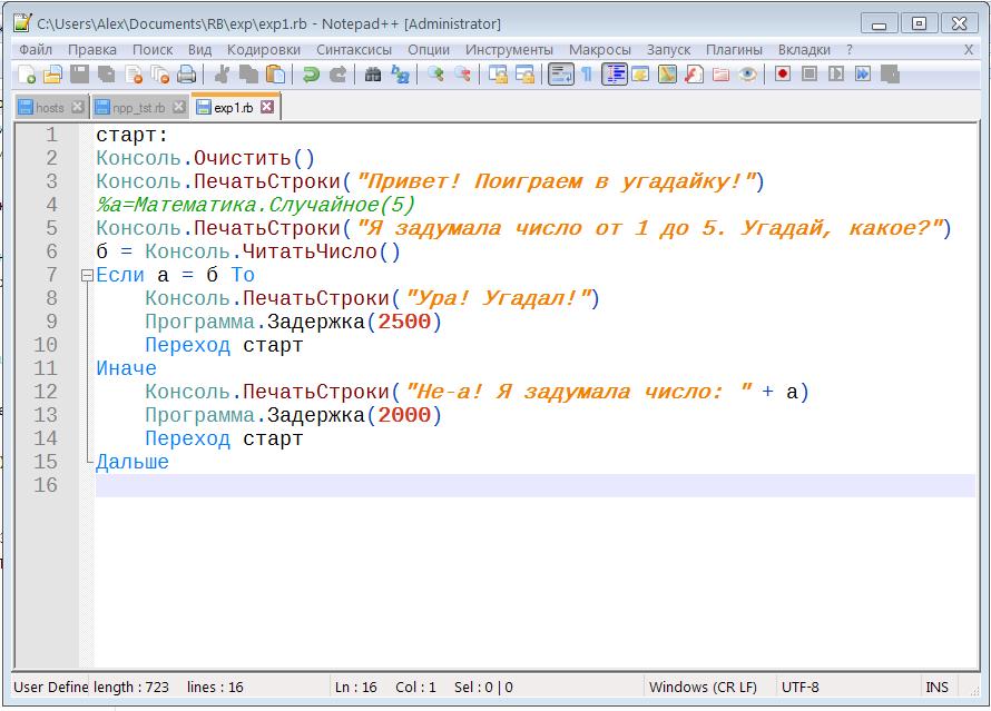 Различия между IDE и текстовыми редакторами