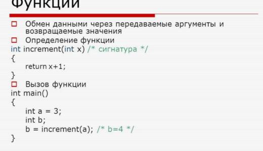 Дневник разработки 17.01.2021